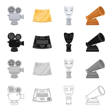 camera film: Reward, gold gramophone, gold certificate, retro movie camera, silver theatrical mask. Different Kinds of Movie Awards set collection icons in cartoon black monochrome outline style vector symbol stock isometric illustration .