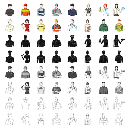 Doctor, worker, military, artist and other types of profession.Profession set collection icons in cartoon style vector symbol stock illustration web. Çizim
