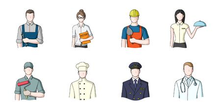 People of different professions icons in set collection for design. Worker and specialist vector symbol stock  illustration. Çizim