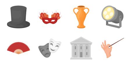 Iconos del arte teatral en la colección determinada para el diseño. Ejemplo del equipo del vector del símbolo del equipo y de los accesorios.