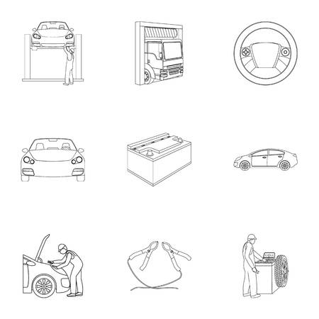Car, lift, pump and other equipment outline icons in set collection for design. Car maintenance station vector symbol stock illustration web.