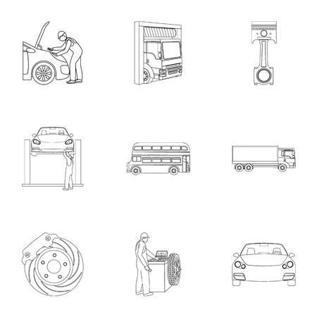 Voitures, ascenseurs, pompes et autres équipements décrivent des icônes dans la collection de jeux pour la conception. Voiture maintenance station vecteur symbole stock illustration web. Vecteurs