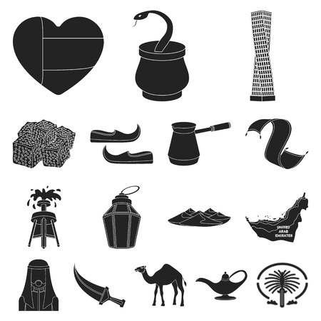 Travel and attraction symbol illustration.
