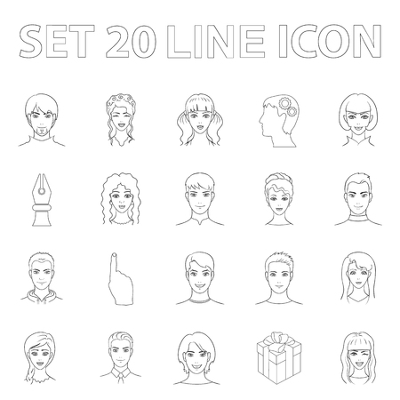 Avatar and face outline icons in set collection for design. A persons appearance symbol stock web illustration. Illustration