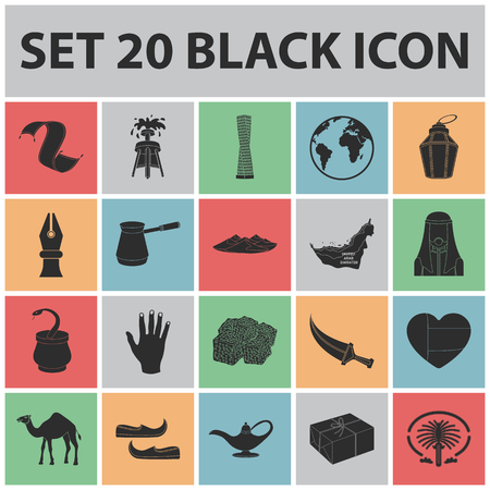 Tourism and attraction icons set Illustration