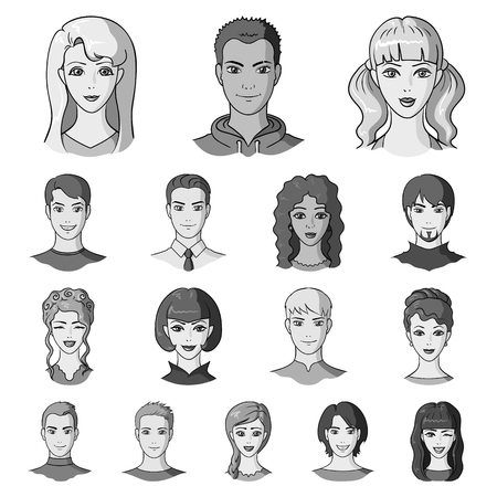 Avatar and face monochrome icons in set collection for design. A persons appearance vector symbol stock illustration.