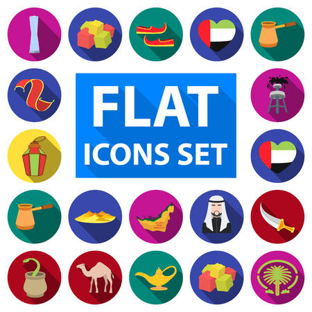 Country United Arab Emirates flat icons in set collection for design. Tourism and attraction vector symbol stock  illustration.