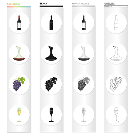 A bottle of wine, a vessel with alcohol, a branch of grapes, a glass of wine. 일러스트