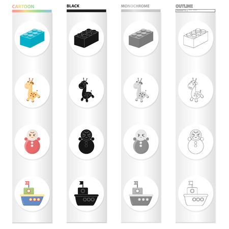 Recreation, care, games and other web icon in cartoon style.Water, flag, entertainment, icons in set collection.