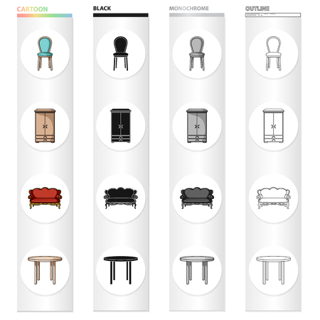 Furniture set collection icons Illustration