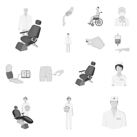 Medicine and treatment monochrome icons in set collection for design.Hospital and equipment vector symbol stock web illustration.