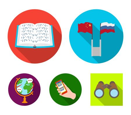 Two flags, a book for the blind, a hand with a phone with translated text, a globe of the Earth. Interpreter and translator set collection icons in flat style vector symbol stock illustration web. Ilustração