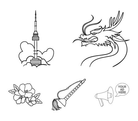 Dragon with mustache, Seoul tower, national musical instrument, hibiscus flower. South Korea set collection icons in outline style vector symbol stock illustration web. Illustration