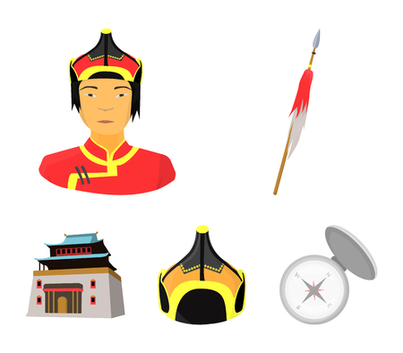 Mongolia set collection icons