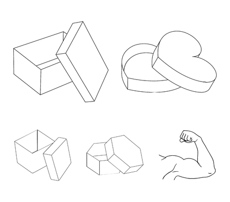 Box, container, package, and other web icon in outline style.Case, shell, framework, icons in set collection. Illustration