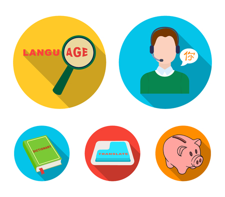A translator in headphones, a magnifying glass showing translation, a button with an inscription, a book with a bookmark. Interpreter and translator set collection icons in flat style vector symbol stock illustration web.