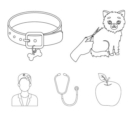 Collar, bone, cat, haircut .Vet Clinic set collection icons in outline style vector symbol stock illustration web. Çizim