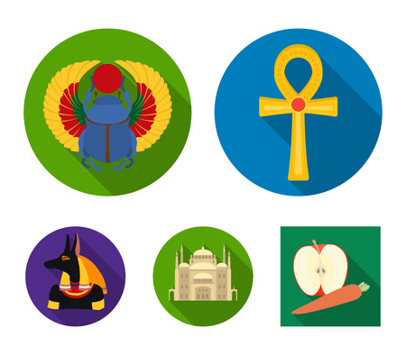 Anubis, Ankh, Cairo citadel. Ancient Egypt set collection icons in flat style vector symbol stock illustration .  イラスト・ベクター素材