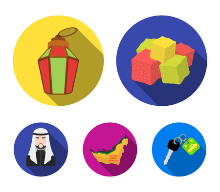 Eastern sweets, Ramadan lamp, Arab sheikh, territory.Arab emirates set collection icons in flat style vector symbol stock illustration .