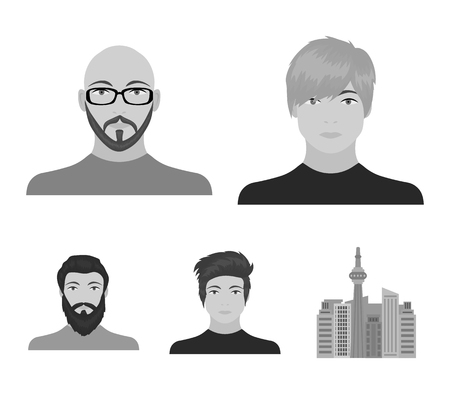 The face of a Bald man with glasses and a beard, a bearded man, the appearance of a guy with a hairdo. Face and appearance set collection icons in monochrome style vector symbol stock illustration web.
