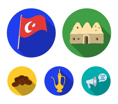 House hive, national flag, coffee pot copper, grains coffee.Turkey set collection icons in flat style vector symbol stock illustration web.