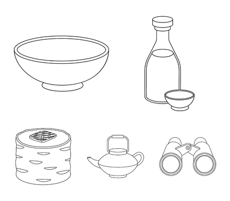 Sushi set collection icons in monochrome style vector symbol stock illustration web. Çizim