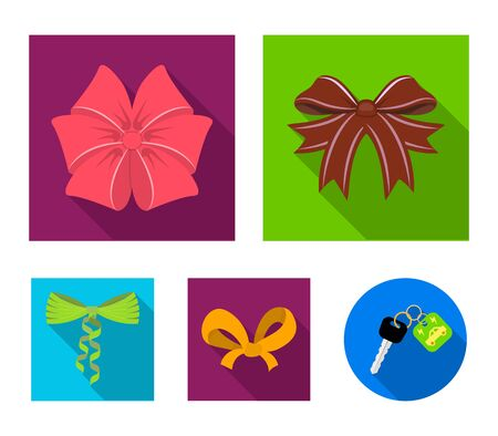 Gift, bows and node icons in set collection. Illustration