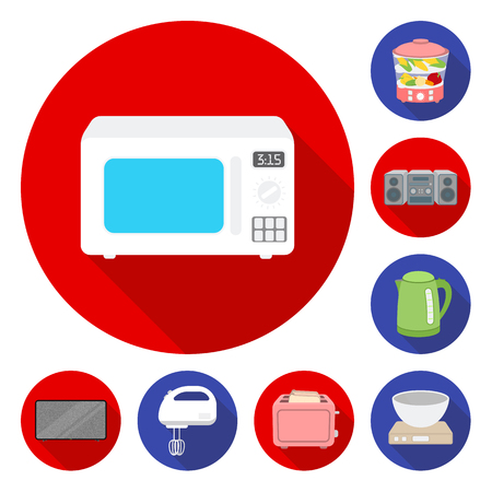 Types of household appliances flat icons in set collection for design. Kitchen equipment vector symbol stock illustration.