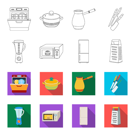 Kitchen equipment outline,flet icons in set collection for design. Kitchen and accessories vector symbol stock  illustration. Çizim