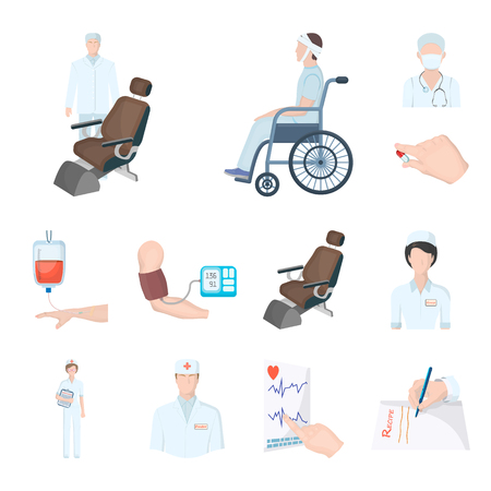 Medicine and treatment cartoon icons in set collection for design.Hospital and equipment vector symbol stock illustration.