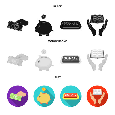Hand with money for poshestvovaniya, a piggy bank for charity, a button with an inscription, a book for the blind in their hands. Charity and donation set collection icons in black, flat, monochrome style vector symbol stock illustration . Illustration