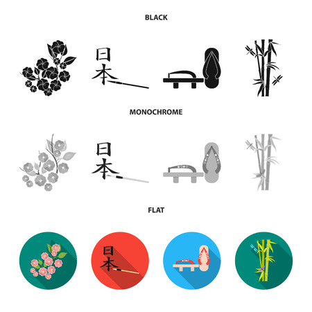 Geta, sakura flowers, bamboo, hieroglyph.Japan set collection icons in black, flat, monochrome style vector symbol stock illustration . Illustration