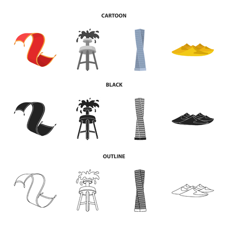Persian carpet, dunes in the desert, Shanghai Tower, oil well.Arab emirates set collection icons in cartoon,black,outline style vector symbol stock illustration .