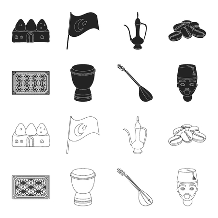 Turkey set collection icons in black,outline style vector symbol stock illustration web.