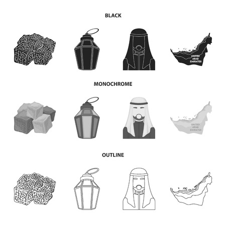 Eastern sweets, Ramadan lamp, Arab sheikh, territory.Arab emirates set collection icons in black,monochrome,outline style vector symbol stock illustration . Vettoriali