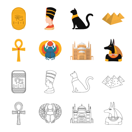 Anubis, Ankh, Cairo citadel, Egyptian beetle.Ancient Egypt set collection icons in cartoon,outline style vector symbol stock illustration .