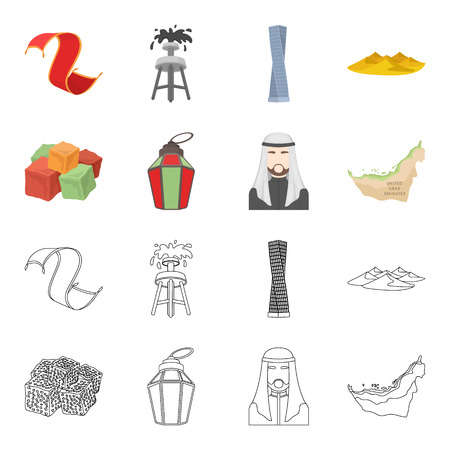 Eastern sweets, Ramadan lamp, Arab sheikh, territory.Arab emirates set collection icons in cartoon,outline style vector symbol stock illustration web.
