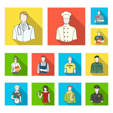 People of different professions image illustration Çizim