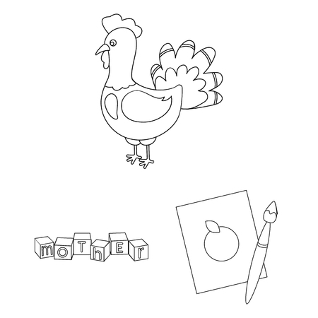 Children toy outline icons in set collection for design. Game and bauble vector symbol stock web illustration. Ilustrace
