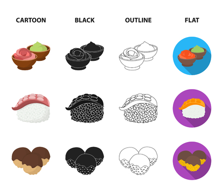 Wasabi sauce and ginger, salmon steak, octopus. Sushi set collection icons in cartoon,black,outline,flat style vector symbol stock illustration web.
