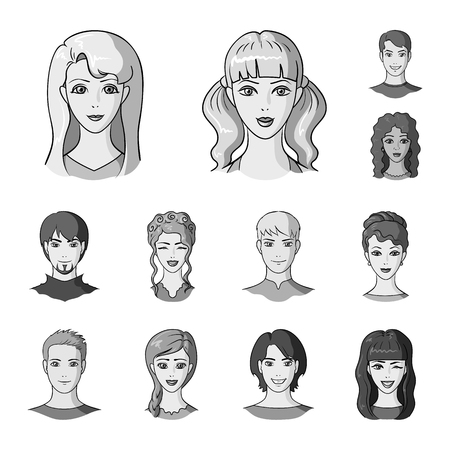Avatar and face monochrome icons in set collection for design.