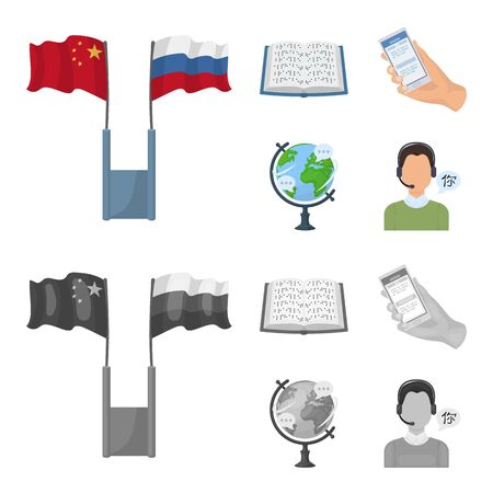 Two flags, a book for the blind, a hand with a phone with translated text, a globe of the Earth. Interpreter and translator set collection icons in cartoon,monochrome style vector symbol stock illustration web. Ilustração