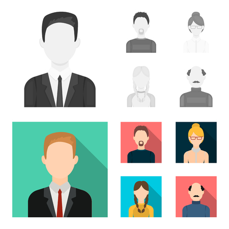 A man with a beard, a businesswoman, a pigtail girl, a bald man with a mustache.Avatar set collection icons in monochrome,flat style vector symbol stock illustration web.