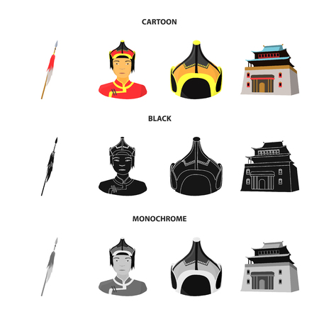 Military spear, Mongolian warrior, helmet, building.Mongolia set collection icons in cartoon,black,monochrome style vector symbol stock illustration web.