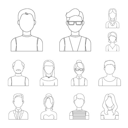 Avatar and face outline icons in set collection for design. A person appearance vector symbol stock web illustration.