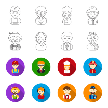Profession set collection icons in outline, and colored style vector symbol stock illustration web.