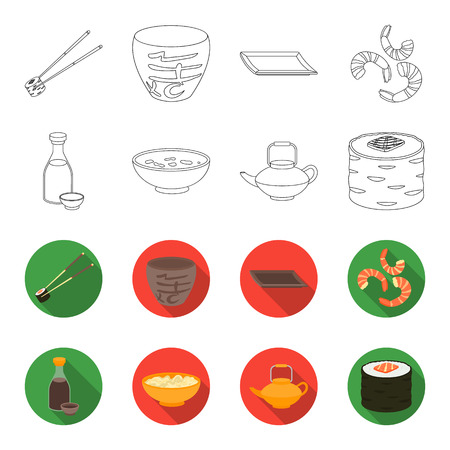 Soy sauce, noodles, kettle.rolls.Sushi set collection icons in outline,flat style vector symbol stock illustration web.