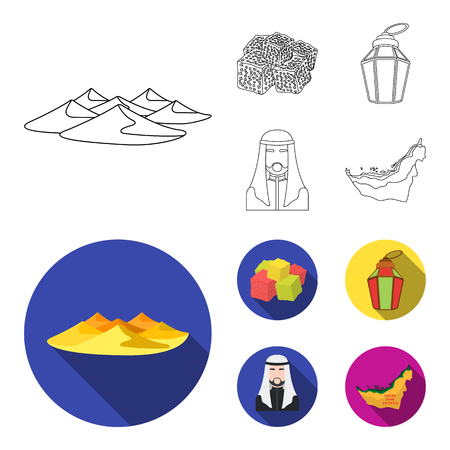 Eastern sweets, Ramadan lamp, Arab sheikh, territory. Arab emirates set collection icons in outline,flat style vector symbol stock illustration web. Vettoriali