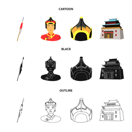 Military spear, Mongolian warrior, helmet, building.Mongolia set collection icons in cartoon,black,outline style vector symbol stock illustration web.