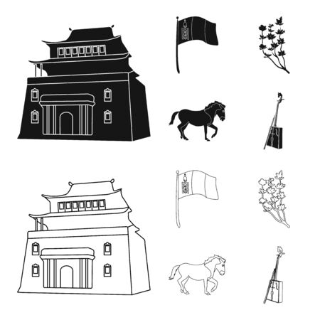 National flag, horse, musical instrument, steppe plant. Mongolia set collection icons in black,outline style vector symbol stock illustration web.